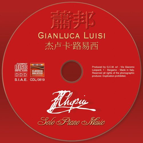 Cd Chopin Gianluca Luisi